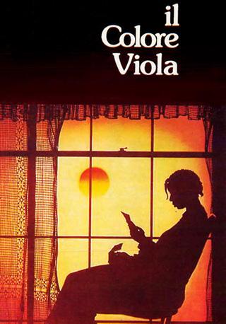 Risultato immagini per Il Colore Viola locandina